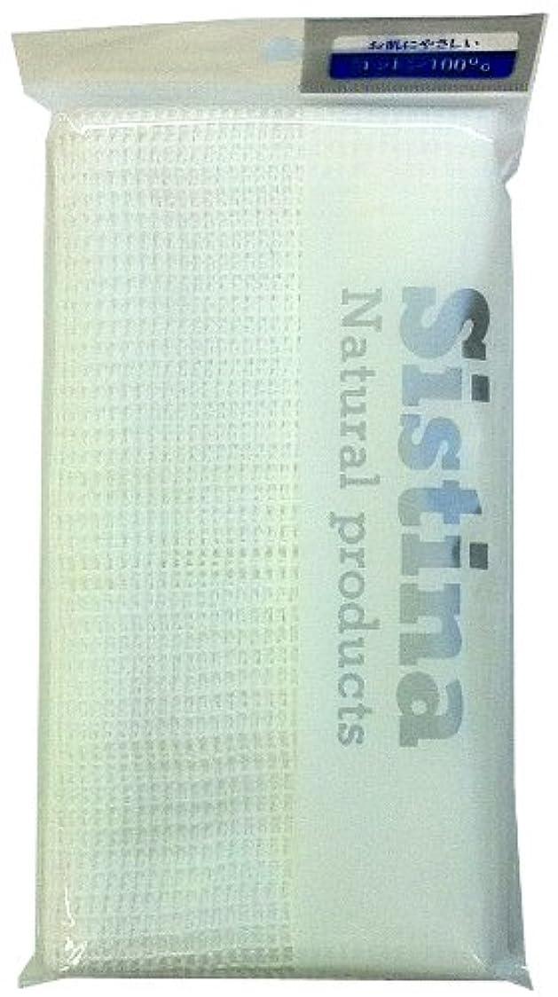 スリット対処するワイプイシミズ 綿 ボディータオル 00986