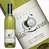 月山ワイン ソレイユ・ルバン 甲州シュール・リー 辛口 720ml