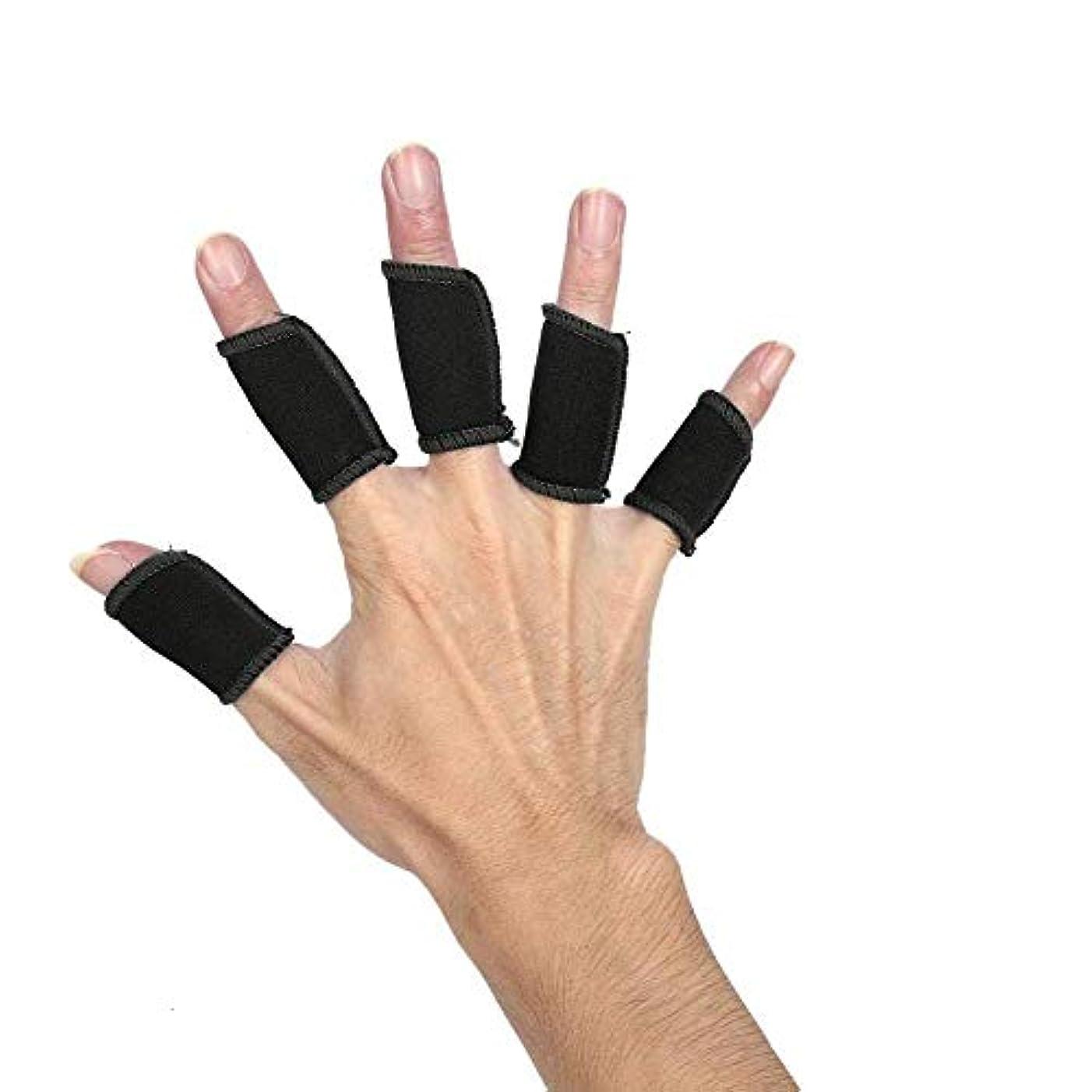 奴隷クラッシュ眠り指の損傷のサポート、指のプロテクター5個のサポートスポーツの指のサポートスプリントプロテクター親指のサポートプロテクター,Black