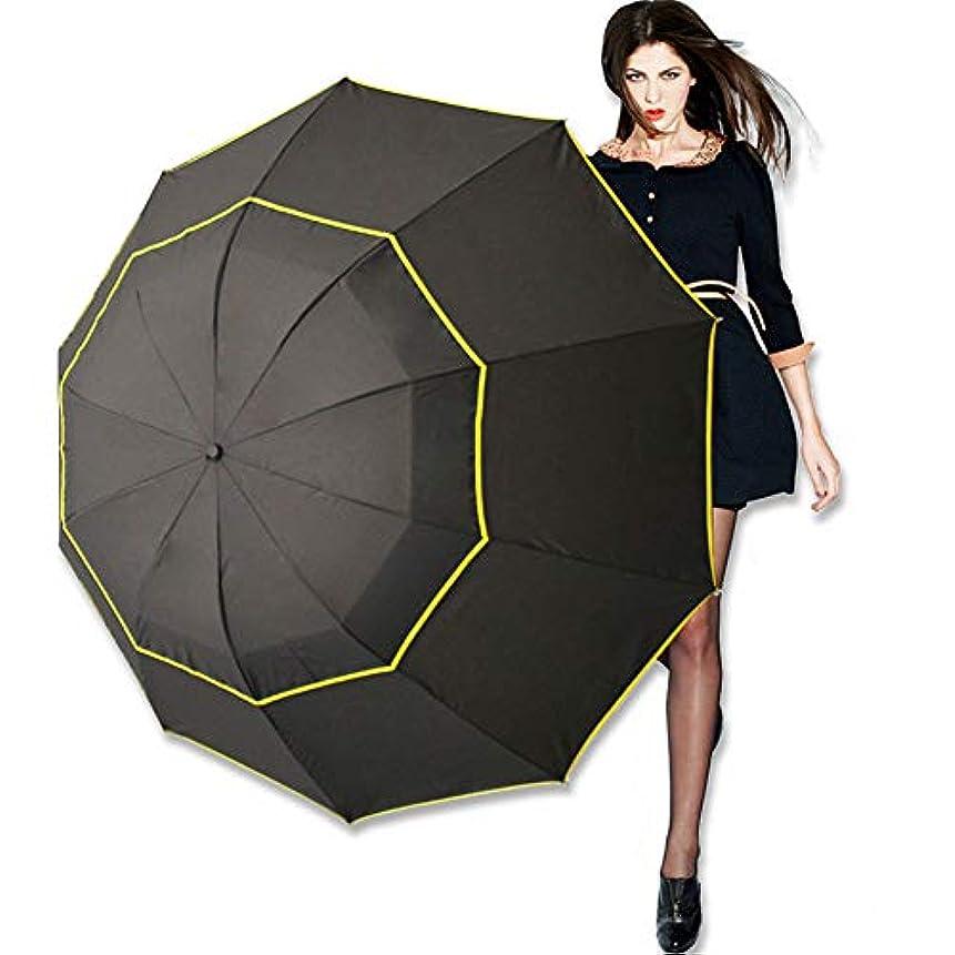 何十人も技術者ピンレイン傘、130cm 大きな の傘男性女性防風防雨旅行傘特大の二重層サン3折り畳みパラソル,black