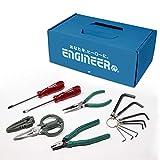 【Amazon.co.jp限定】エンジニア(ENGINEER) 手提げBOX入り工具セット(一般用) EB-02A 7個入