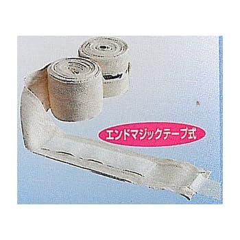 練習用バンデージ(非伸縮タイプ)VL-C(ウイニング社製)