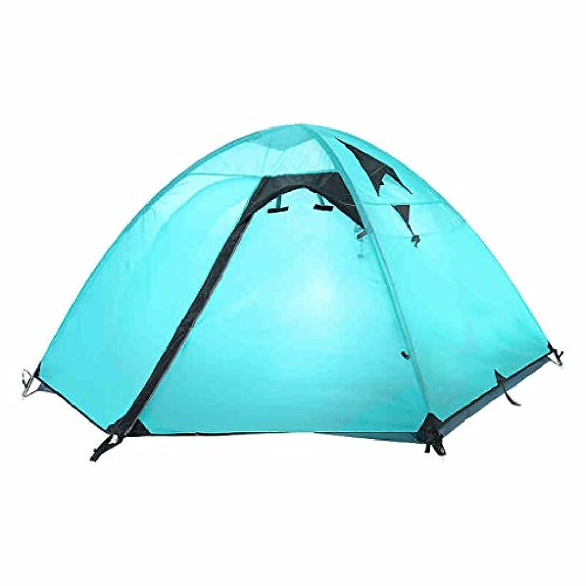 加速するタイトルビジョンアウトドア3-4人のテント2層のキャンプ屋外雨のテントのスーツ のテント (色 : Blue glass)