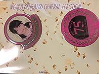 久保 怜音 AKB48 53rdシングル 世界選抜総選挙 ランクイン記念 推しバッグ 挿入 限定 ピンバッジ 推しバック