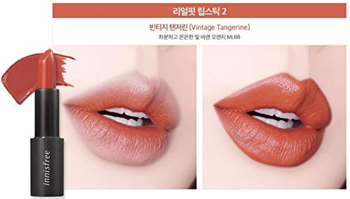 ソビエト鬼ごっこ幅[イニスフリー] innisfree [リアル フィット リップスティック 3.1g - 2019 リニューアル] Real Fit Lipstick 3.1g 2019 Renewal [海外直送品] (02. ヴィンテイジ タンジェリン (Vintage Tangerine))