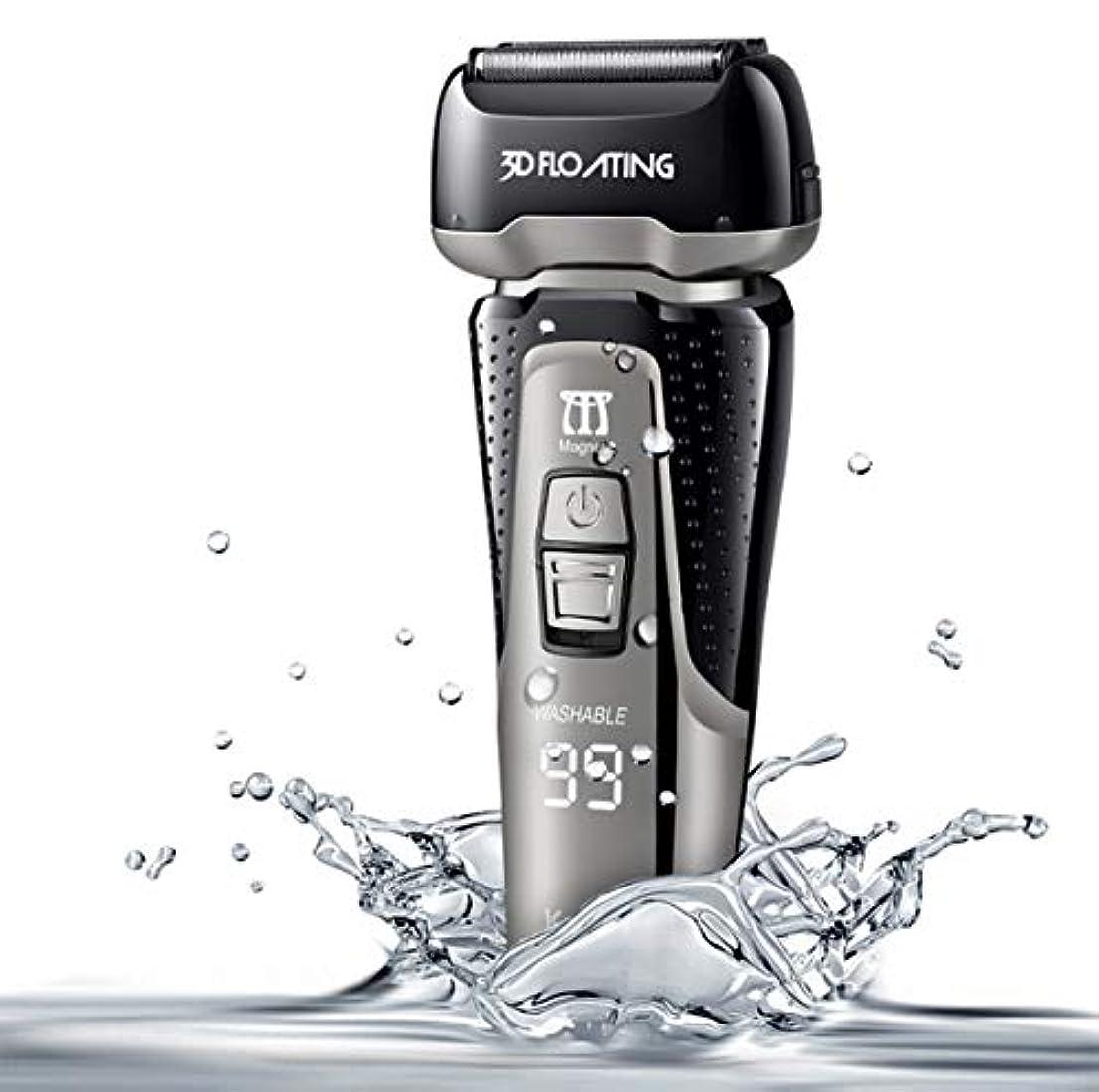 あざ作動する味わうひげそり 電動 メンズシェーバー 電気カミソリ 電動髭剃り リニアモーター搭載 IPX7防水 本体丸洗い 3枚刃 USB充電式 持ち運び便利