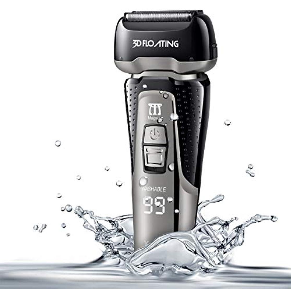 グラマー五才能のあるひげそり 電動 メンズシェーバー 電気カミソリ 電動髭剃り リニアモーター搭載 IPX7防水 本体丸洗い 3枚刃 USB充電式 持ち運び便利