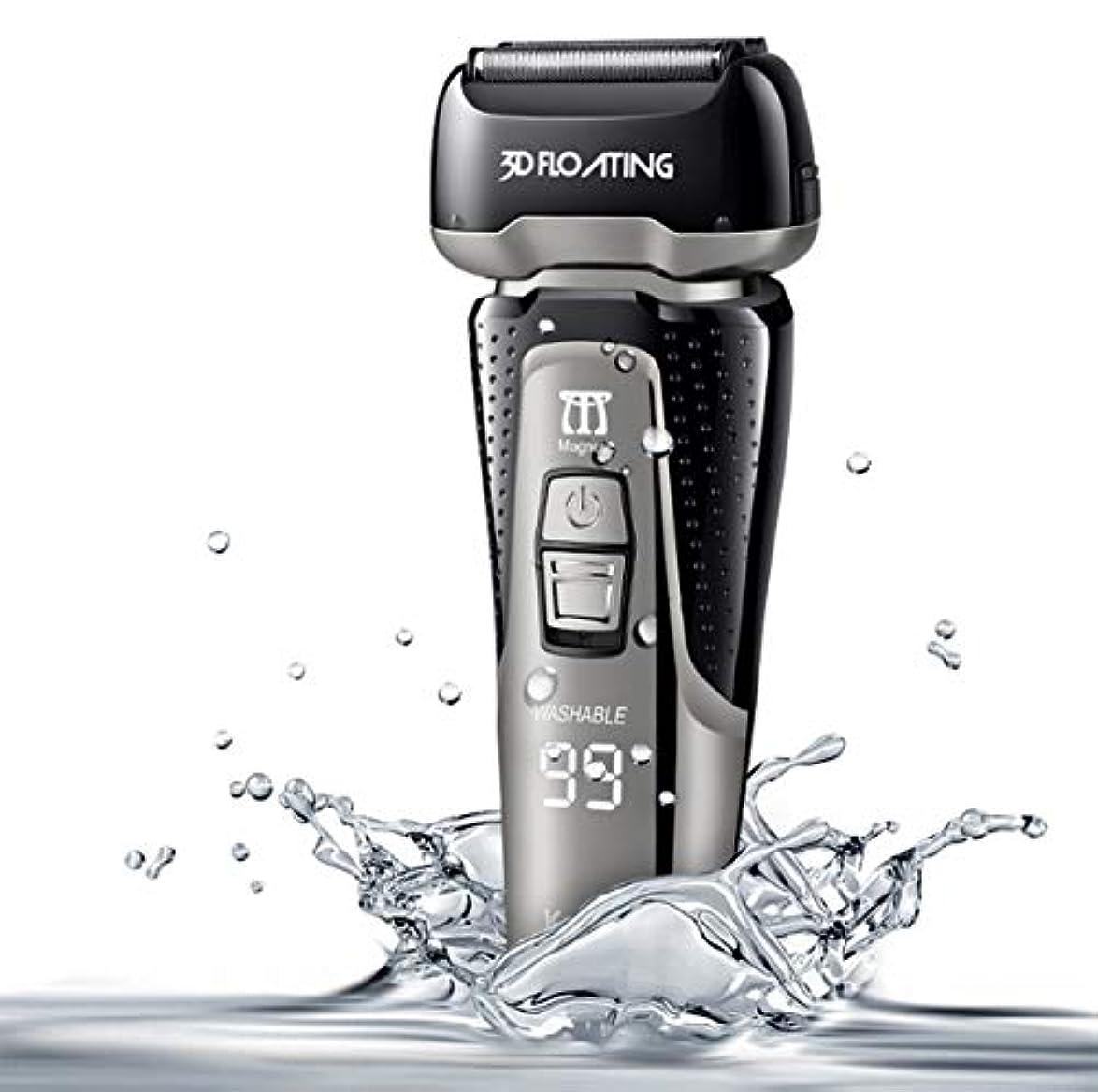 スティックやさしい共役ひげそり 電動 メンズシェーバー 電気カミソリ 電動髭剃り リニアモーター搭載 IPX7防水 本体丸洗い 3枚刃 USB充電式 持ち運び便利