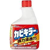カビキラー 詰替用(スペア)