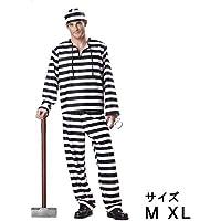 monoii 囚人服 長袖 囚人 コスプレ ハロウィン 衣装 コスチューム メンズ 310