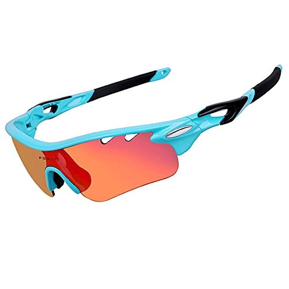 後委員会二層スポーツサイクリングサングラス、 自転車の眼鏡 自転車の色を変えるメガネ屋外の屋外のメガネは屋外のサイクリング愛好家に適しています。 (色 : 青)