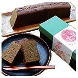 京都・宇治ほうじ茶の香ばしい香り 「ほうじ茶チョコレートブラウニー」