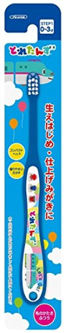 魅力器用インシュレータスケーター 歯ブラシ 乳児用 (0-3才) 毛の硬さ普通 15cm とれたんず TB4N