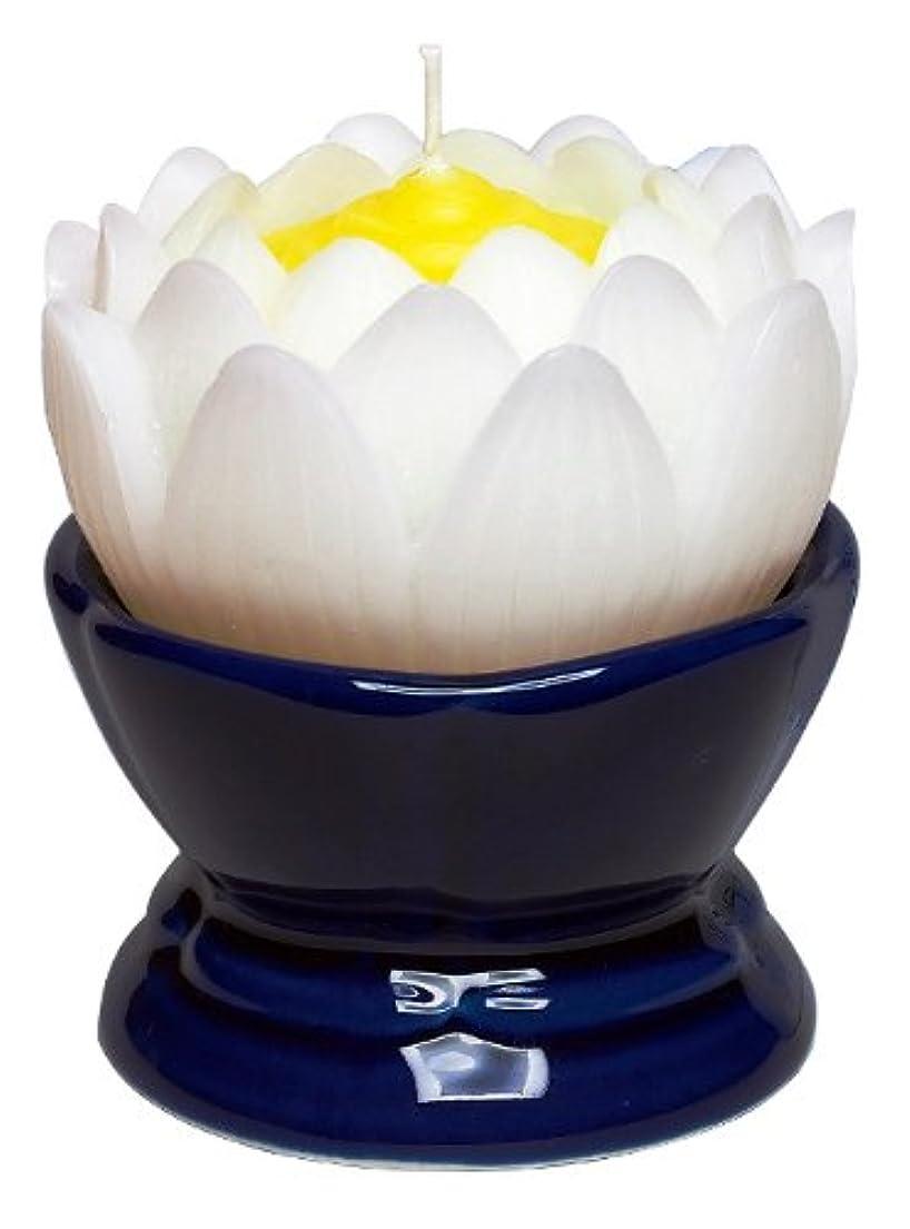魅力的アーティストエンジニアリングマルエス 蓮の花 大 ホワイト 燭台付