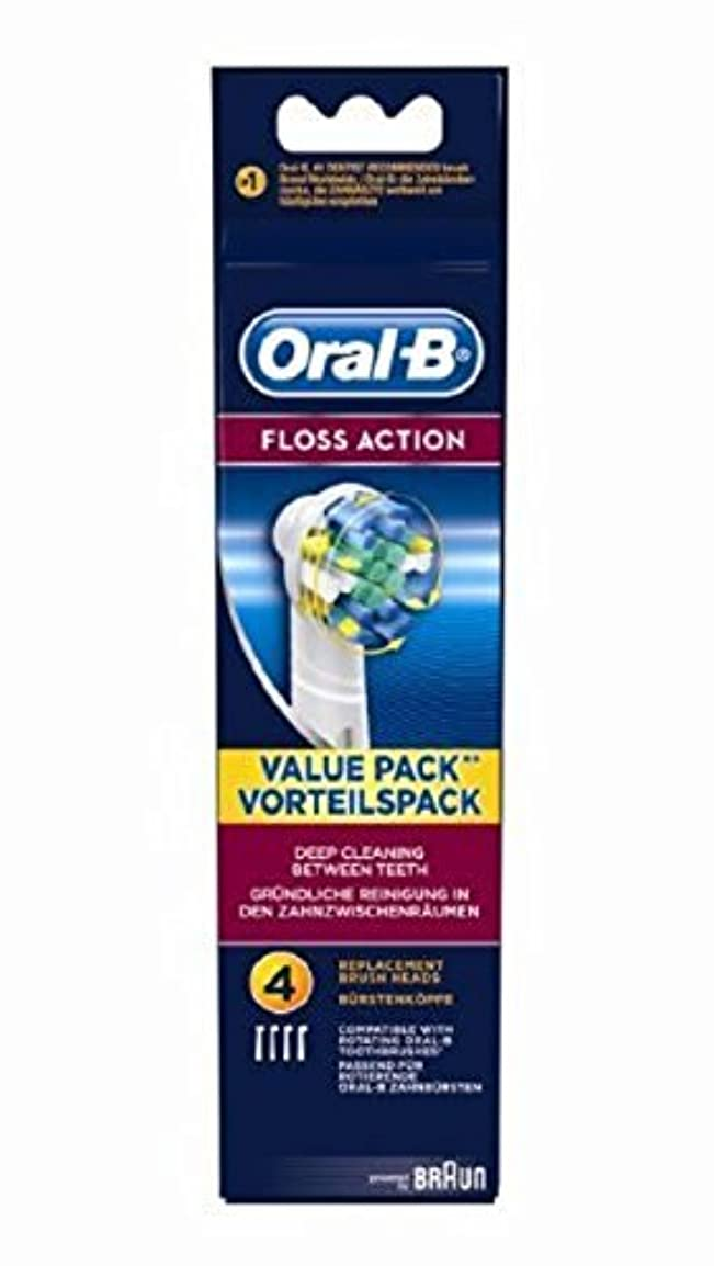 勇気のある思い出させる汚物ORAL B ブラウン オーラルB 電動歯ブラシ 替ブラシ フロスアクション 4本入り [並行輸入品]