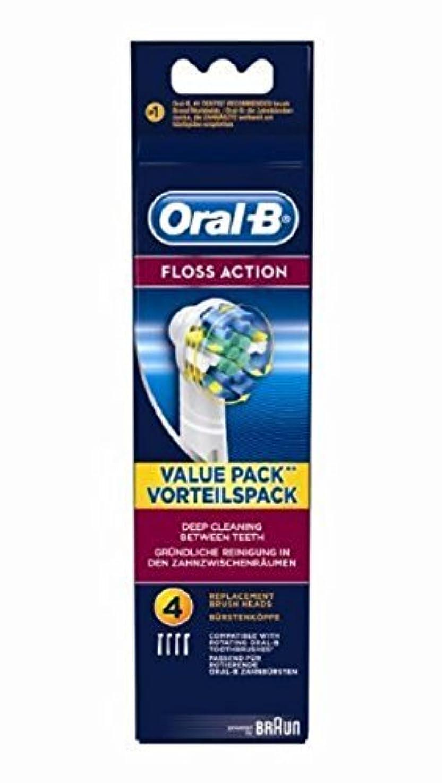 採用勧告計画的ORAL B ブラウン オーラルB 電動歯ブラシ 替ブラシ フロスアクション 4本入り [並行輸入品]