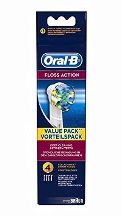 フック承認する予想外ORAL B ブラウン オーラルB 電動歯ブラシ 替ブラシ フロスアクション 4本入り [並行輸入品]