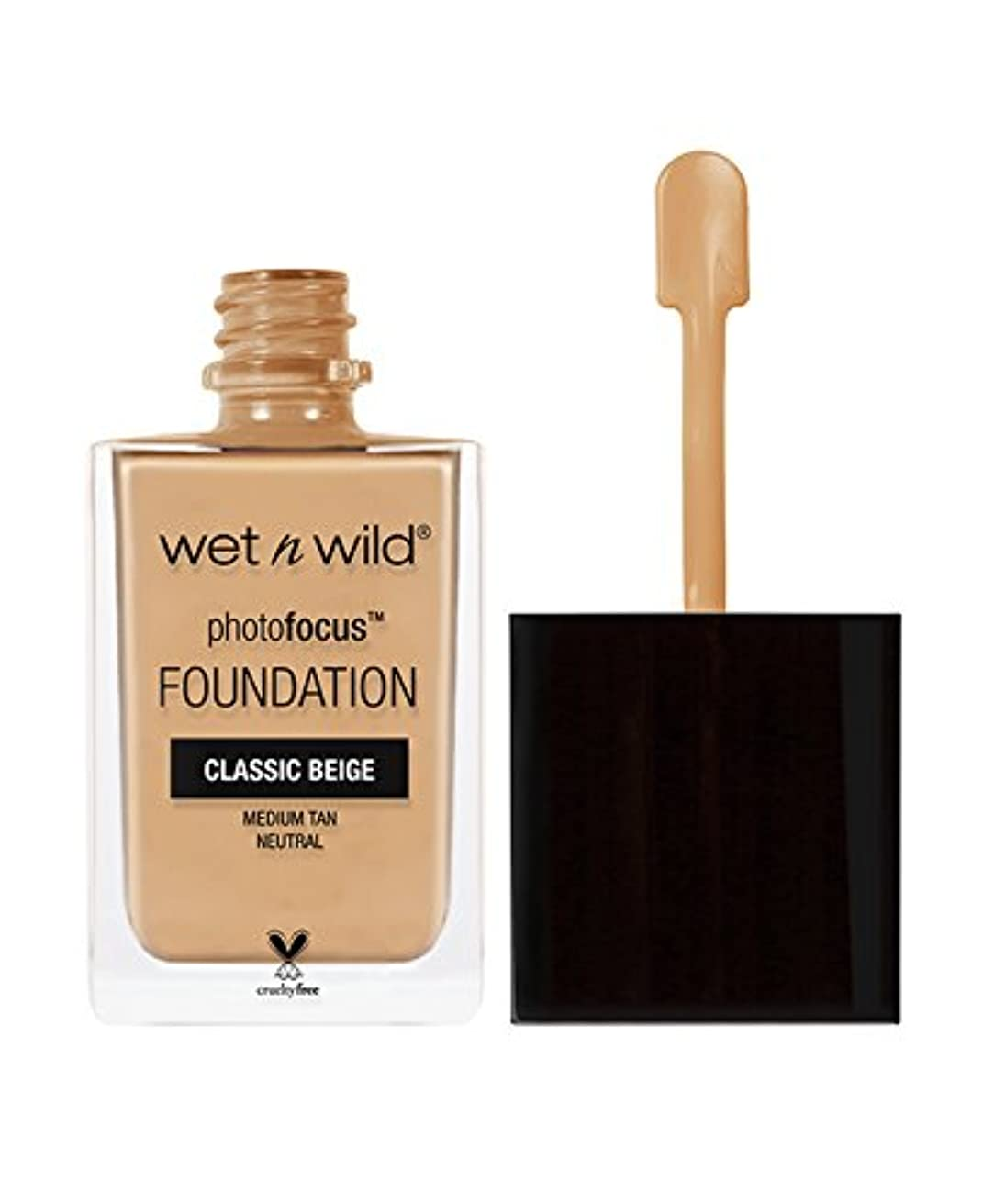 気候うまくやる()ダイバーWET N WILD Photo Focus Foundation - Classic Beige (並行輸入品)