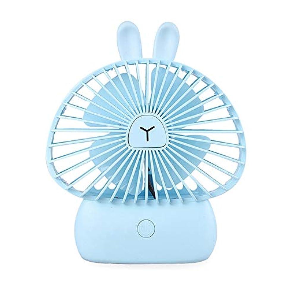 外科医プロフィール行為goupgolboll-かわいいうさぎLEDナイトライトUSB充電ポータブルミニ冷却ファンサマークーラー - ブルー