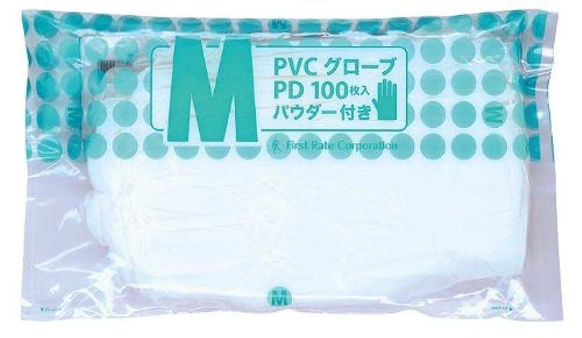 フラッシュのように素早くマラソン繊毛ファーストレイト PVCグローブ PD(ポリバック仕様 FR-922(M)100マイイリ