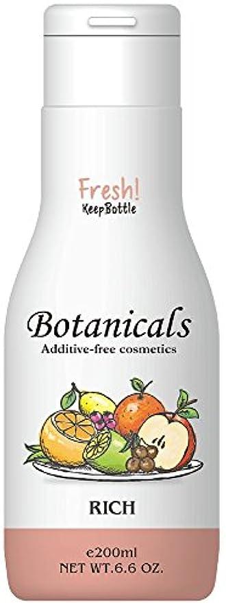 裸数学的な従うボタニカル 化粧水 無添加 無香料 リッチ とてもしっとりタイプ 200ml