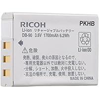 RICOH リチャージャブルバッテリー DB-90 170470