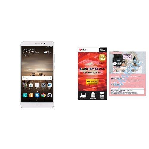 Huawei 5.9型 Mate9 SIMフリースマートフォン ムーンライトシルバールナルナ ビューティー クーポン特典付OCN モバイル ONE 音声通話SIMカード