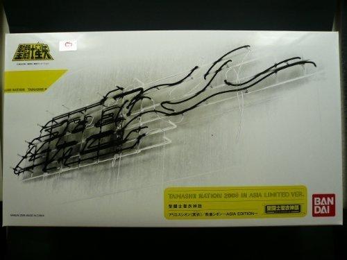 聖闘士聖衣神話 アリエスシオン (冥衣)/教皇シオン ~ASIA EDITION~