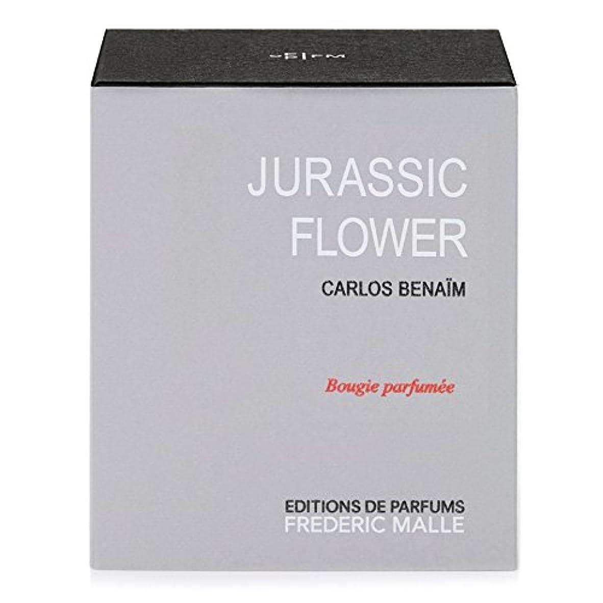 マスタードどこでも方言Frederic Malle Jurassic Flower Scented Candle 220g - フレデリック?マルジュラ紀の花の香りのキャンドル220グラム [並行輸入品]