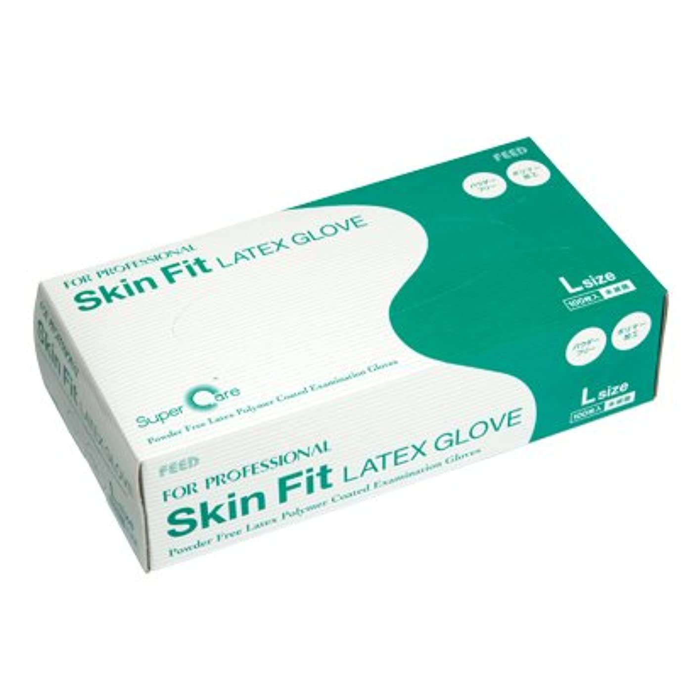 FEED(フィード) Skin Fit ラテックスグローブ パウダーフリー ポリマー加工 L カートン(100枚入×10ケース) (医療機器)