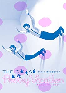 THE GEESE Poetry Vacation [DVD]