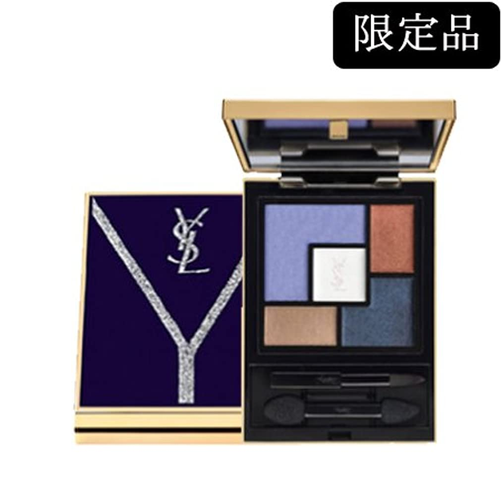 イヴ?サンローラン パレット ワイコニックパープル 【限定品】-YSL-