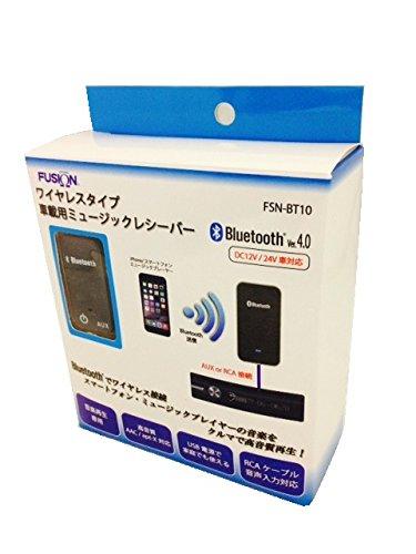 [해외]REMIX   레 믹스 Bluetooth 차량용 수신기 번호 FSN-BT10/REMIX   Remix Bluetooth in-vehicle receiver No. FSN-BT 10