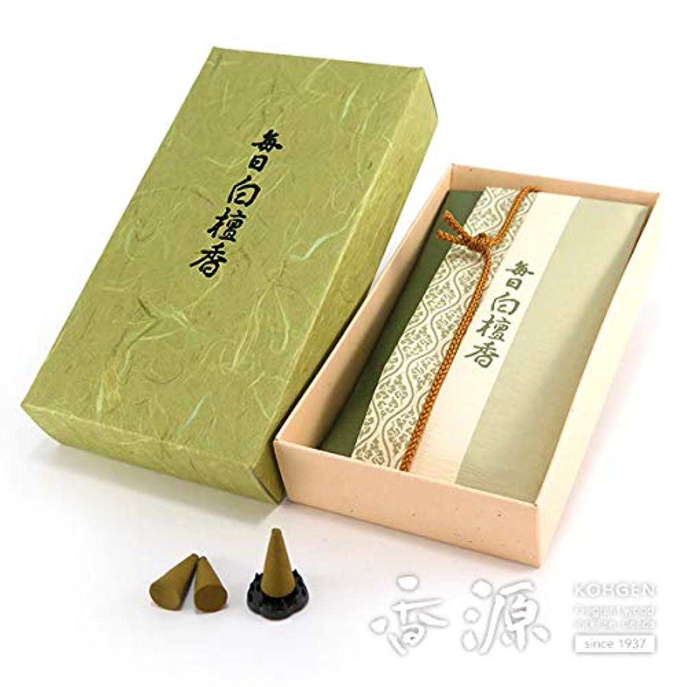 一過性同行自動車日本香堂のお香 白檀の定番 毎日白檀香 コーン型24個入