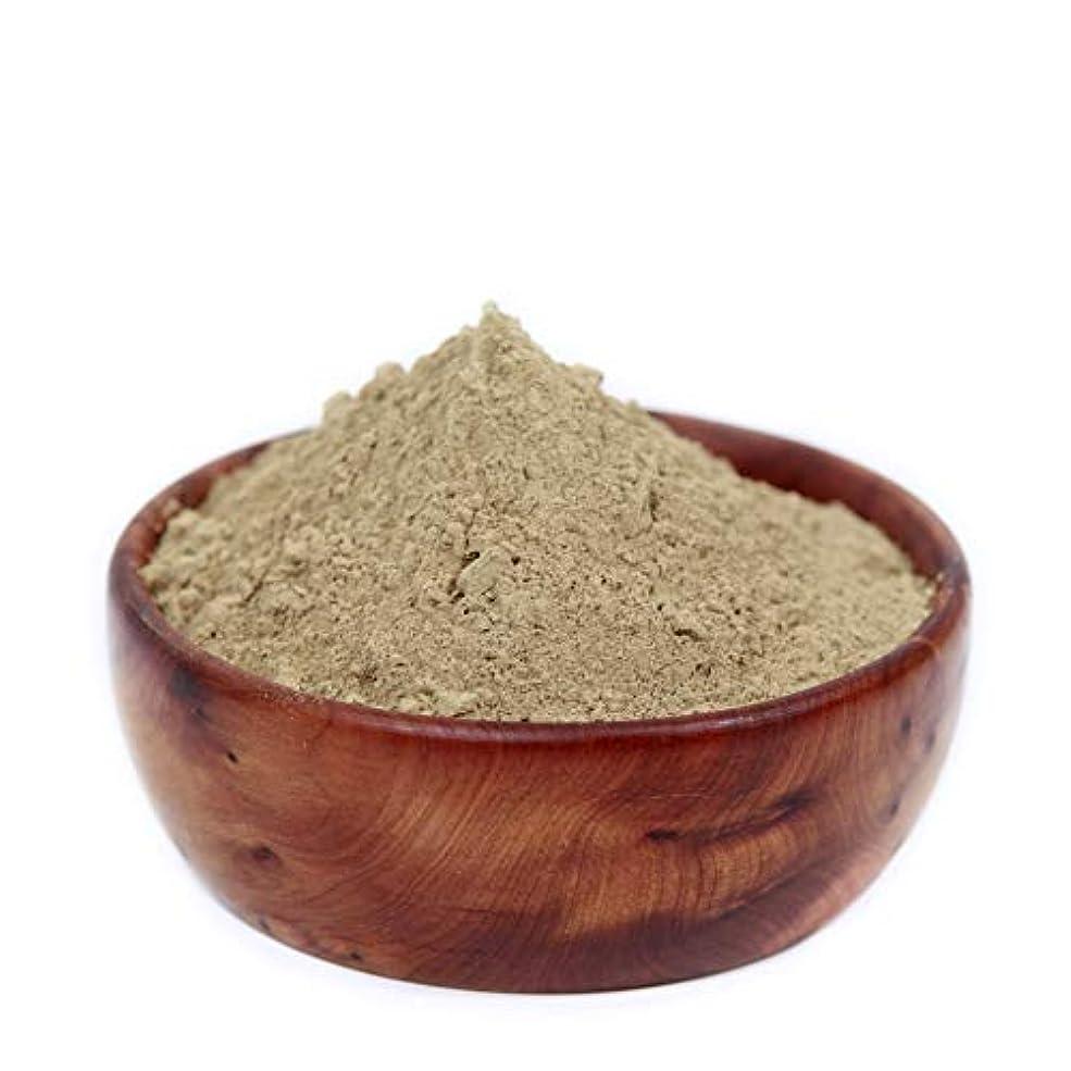 うがい薬モード見てOlive Green Superfine Australian Clay - 1Kg
