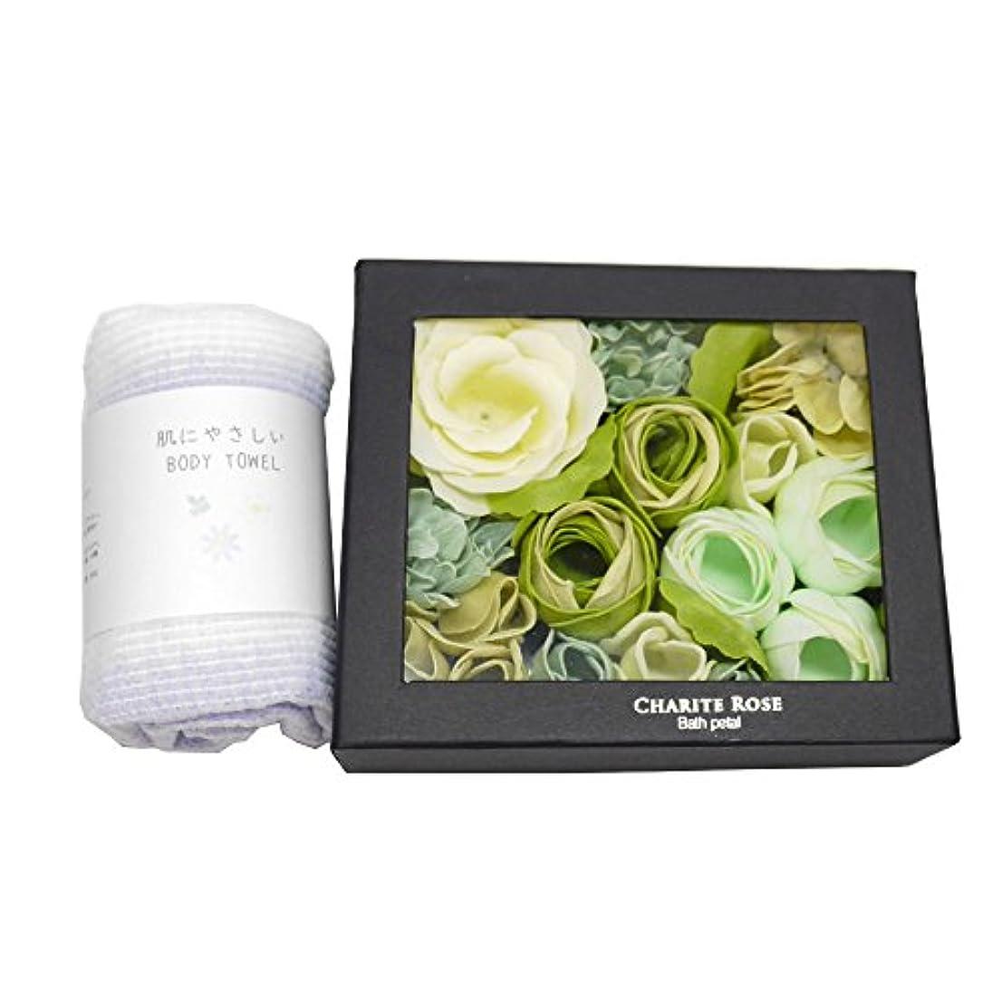 ローズ バスペタル タイディローズ グリーン 緑 ボディタオル セット/バラ お花 入浴剤 母の日 お祝い 記念日 贈り物 プレゼント