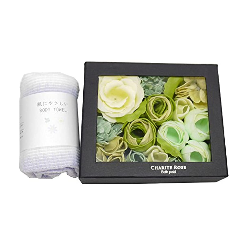 そしてタバコ平野ローズ バスペタル タイディローズ グリーン 緑 ボディタオル セット/バラ お花 入浴剤 母の日 お祝い 記念日 贈り物 プレゼント