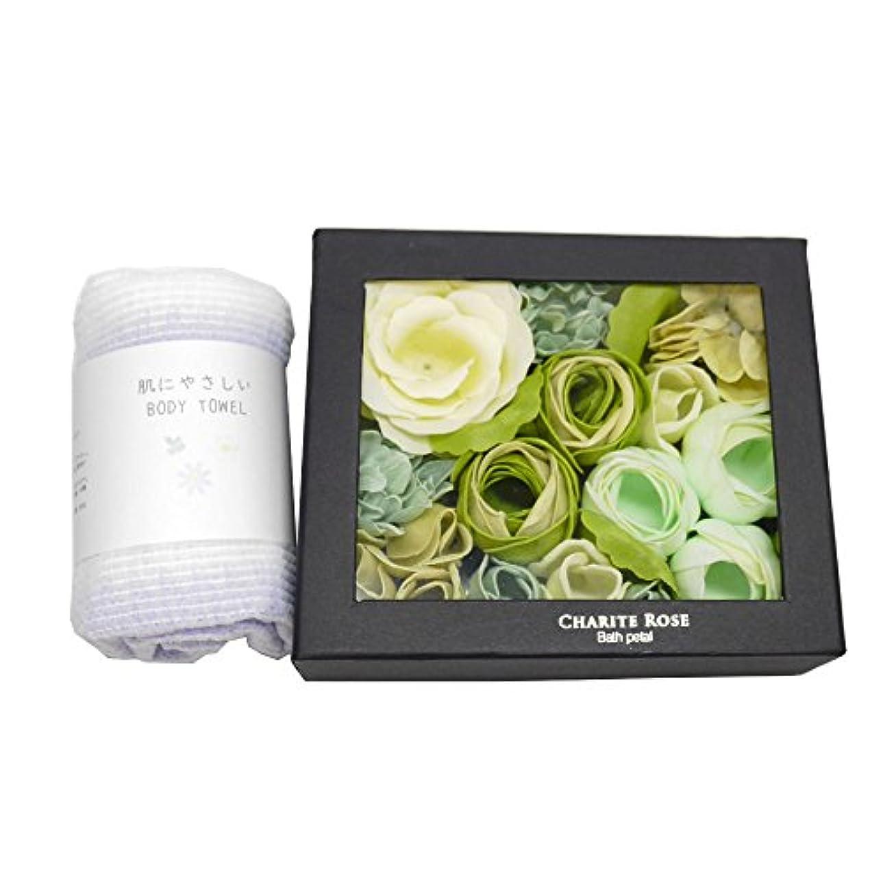 省略するイソギンチャクイノセンスローズ バスペタル タイディローズ グリーン 緑 ボディタオル セット/バラ お花 入浴剤 母の日 お祝い 記念日 贈り物 プレゼント