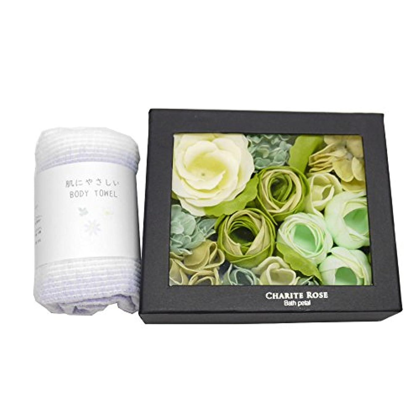注目すべき海洋トロリーローズ バスペタル タイディローズ グリーン 緑 ボディタオル セット/バラ お花 入浴剤 母の日 お祝い 記念日 贈り物 プレゼント