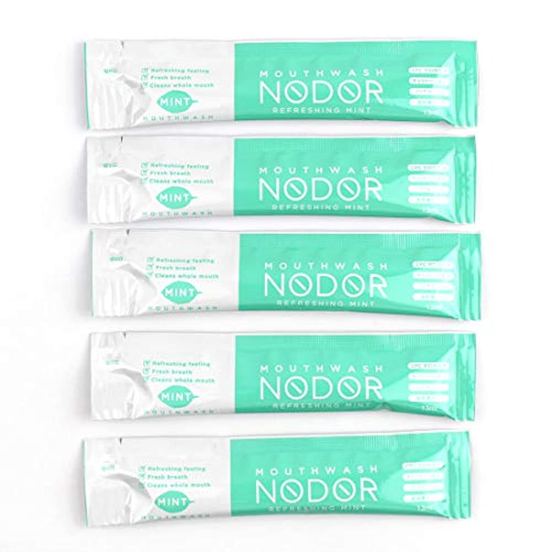 深さお嬢コンペNODOR(ノーダー) マウスウォッシュ 携帯用 ノンアルコール 低刺激 スティック タイプ 13ml (25個)