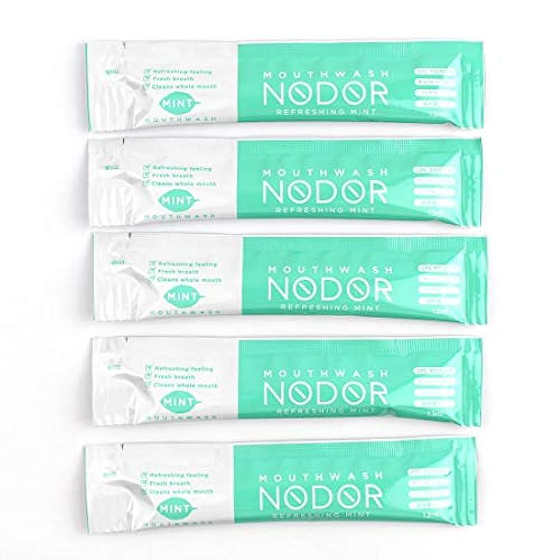 女の子ブレイズ橋NODOR(ノーダー) マウスウォッシュ 携帯用 ノンアルコール 低刺激 スティック タイプ 13ml (25個)