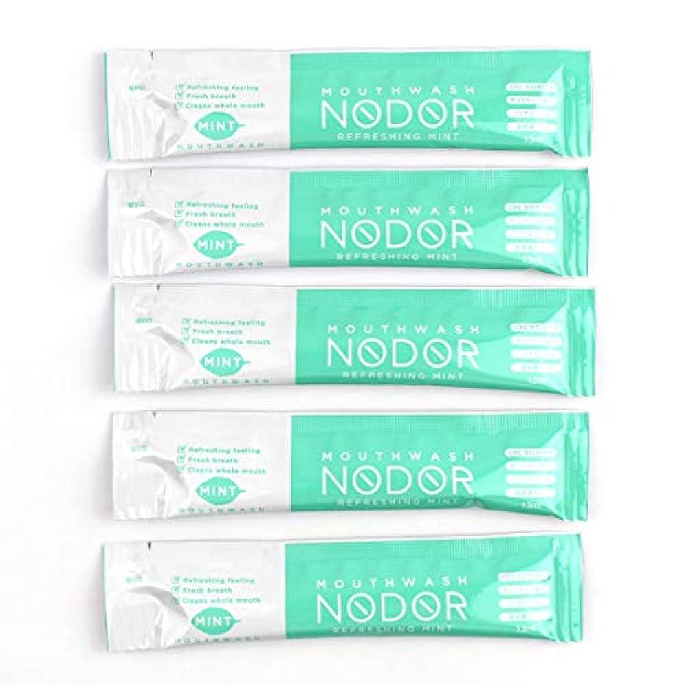 戸口解放する発言するNODOR(ノーダー) マウスウォッシュ 携帯用 ノンアルコール 低刺激 スティック タイプ 13ml (25個)