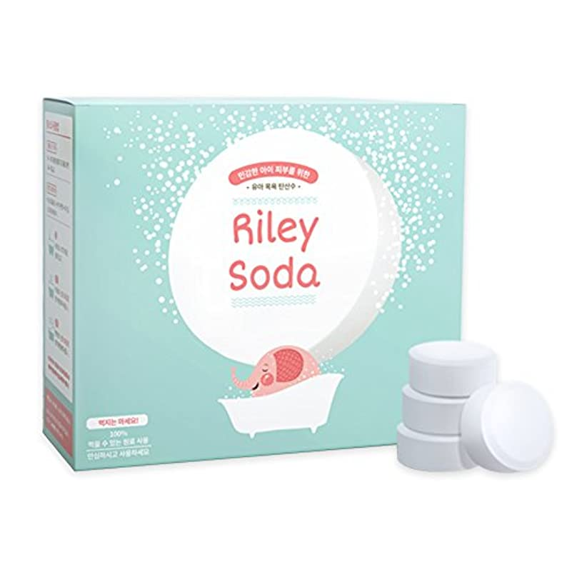 ホイスト焦がすメガロポリス(リリーソ-ダ) Riley Soda アトピー赤ちゃん用炭酸温泉入浴剤 (20錠) [並行輸入品]