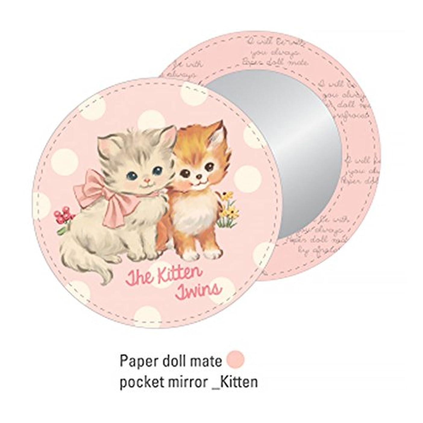 できた車泥棒ペーパードールメイト/丸くて可愛いポケットミラー (ver5-kitten)