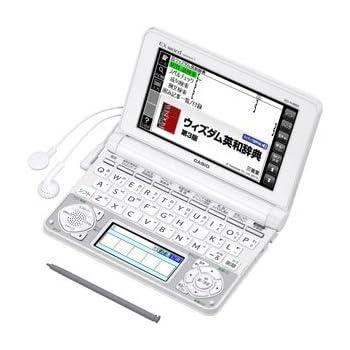 カシオ計算機 電子辞書 EX-word XD-N4850 (150コンテンツ/高校生モデル/ホワイト) XD-N4850WE