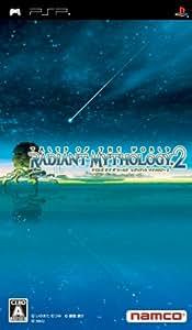 テイルズ オブ ザ ワールド レディアント マイソロジー 2 特典 スペシャルDVD付き - PSP
