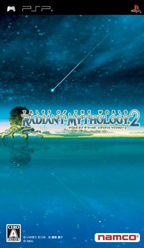 テイルズ オブ ザ ワールド レディアント マイソロジー 2(特典なし) - PSP