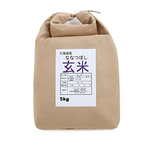 北海道産 玄米 ななつぼし 5kg 平成28年産