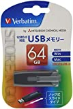 三菱ケミカルメディア Verbatim USBフラッシュメモリ 64GB スライド式 USB3.0 USBV64GVZ2