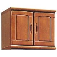 上置き(シューズボックス用棚) 幅60cm 木製 扉/棚板付き 日本製 ブラウン 【Horizon3】ホライゾン3 【完成品 開梱設置】